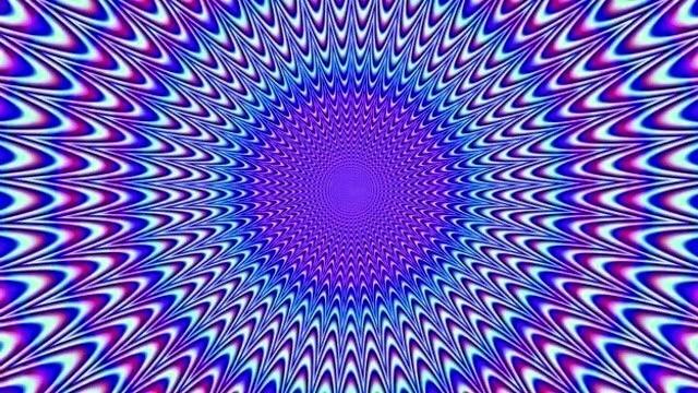 Optical Illusion 2 (2).jpg