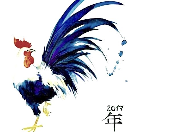 2017-rooster